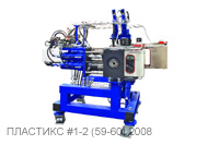 Perfect combination of components: screen changers and pumps from Kreyenborg